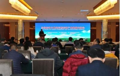 全国畜牧文化论坛暨畜牧产业现场交流会在汶上县召开