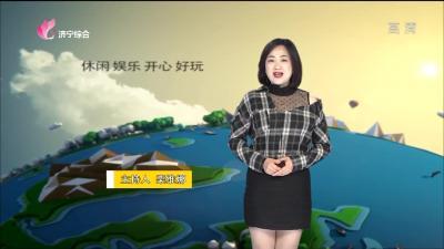 爱尚旅游-20191219