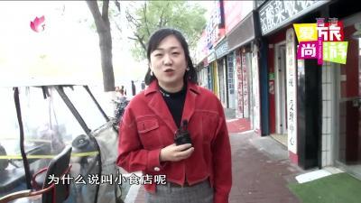 爱尚旅游-20191225
