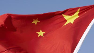 【中國穩健前行】把握黨的領導制度體系豐富內涵