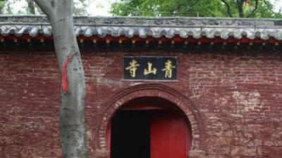明年1月1日起,嘉祥县青山寺门票下调至20元/人次