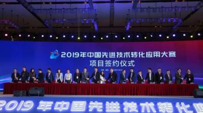 濟寧這家企業榮獲中國先進技術轉化應用大賽總決賽銅獎