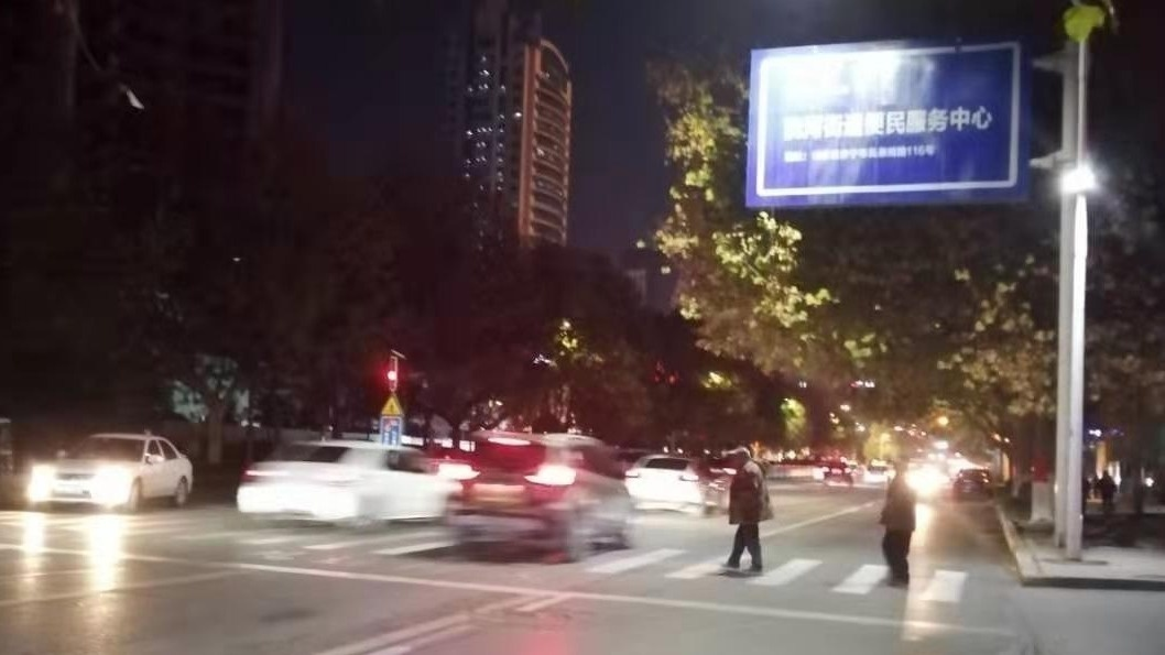 漆黑的路口存隐患 一条留言让路灯重新亮起来