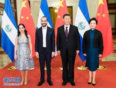 習近平同薩爾瓦多總統布克爾會談