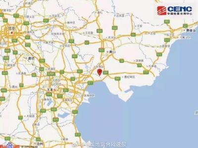 唐山4.5級地震屬1976年唐山地震余震 專家詳解:時隔43年為何還有余震?