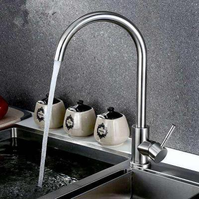 水务公司提醒济宁市民:私自安装换热器严重影响小区供水水质!