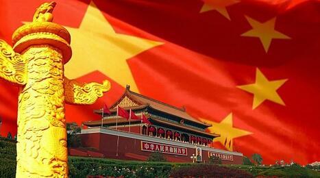 【中國穩健前行】中國制度的科學闡釋