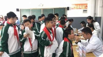 预防学校常见病,任城区10所中小学学生完成体检