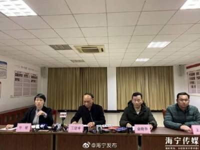 浙江海寧一公司污水罐體坍塌,已致7死15傷