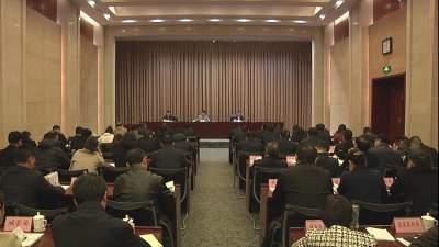 必威betway市幹部教育培訓和管理監督工作會議召開