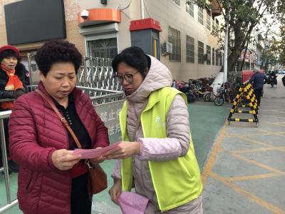"""县前街社区开展""""济宁市卫生健康惠民明白纸""""宣传活动"""
