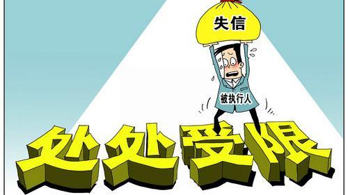 济宁邹城市人民法院公布20名失信被执行人名单