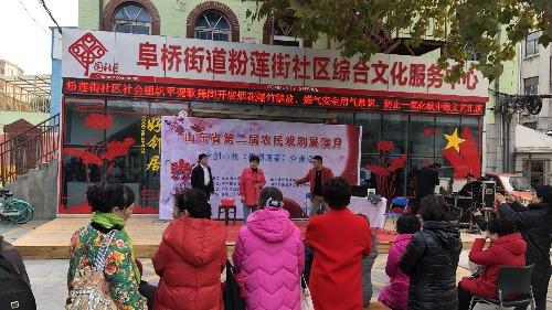 加強環保宣傳 粉蓮街社區舉行文藝彙演