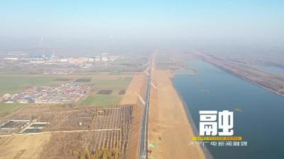 泗河综合开发道路工程 即将验收