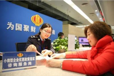 中国居民境外所得怎样纳税?两部门发布具体办法