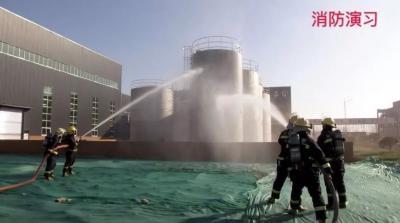 经开区举办生产安全事故综合应急演练 提高救援能力