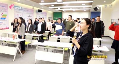 """任城区仙营街道""""两新""""组织党建联盟开展政治生日活动"""