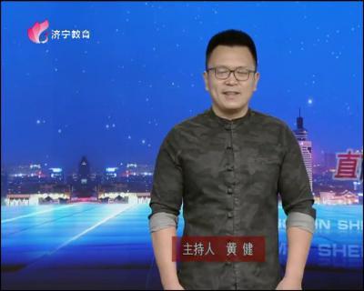 直播民生-20191208