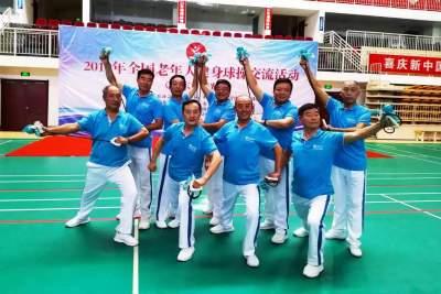任城區老年體協健身球操隊參加全國比賽獲佳績