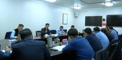微山县召开核心区池塘退养工作调度会议