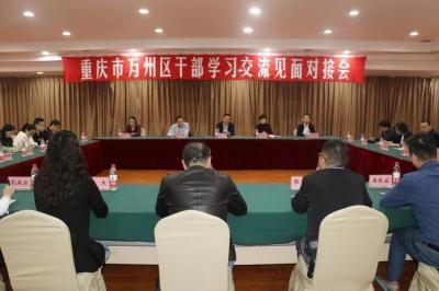 """兗州區""""三注重三提升""""抓好年輕干部隊伍建設"""