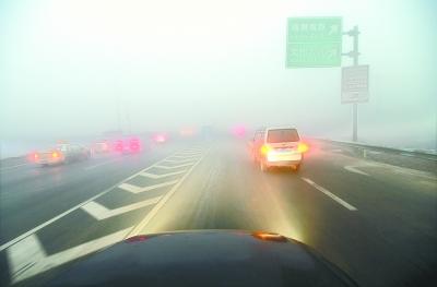 大雾橙色预警!济宁局部地区能见度不足50米