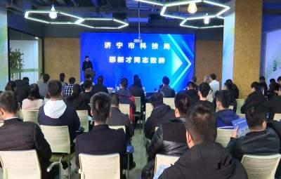 浙江大学企业科技合作交流与成果转化对接会在经开区举行