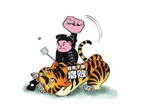 """秦光荣、刘士余、杨克勤…2019""""打虎""""战绩来了!"""