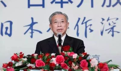 劉家義率山東省代表團圓滿結束對日本的訪問