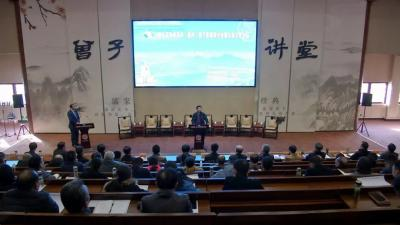 加強聯誼合作|第六屆海峽兩岸(嘉祥)曾子思想研討會開幕