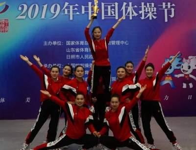 好消息!兖州区新驿镇教育系统代表队喜获全国排舞锦标赛一等奖