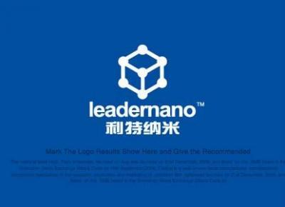 山东利特纳米技术有限公司入选山东省新材料产业领军企业50强