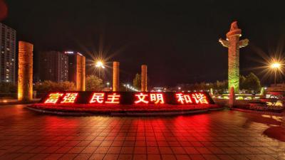 每日早4點半-6點半 濟寧新世紀廣場二次亮燈