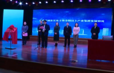 汶上县举行新媒体IP孵化赋能计划战略合作签约仪式