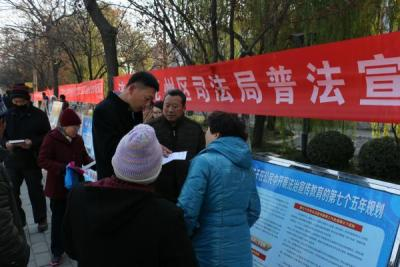 """兖州区举办2019年""""12.4""""国家宪法日集中宣传活动"""
