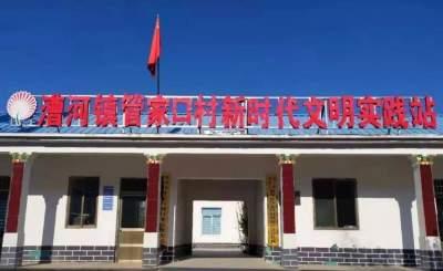 """比学赛 变化快 快到兖州区漕河镇""""红色阵地""""看一看!"""