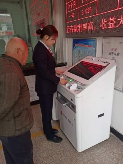 兖州农商银行打造智慧厅堂 稳步推进网点转型