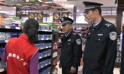 夫妻超市盜竊 監控拍個正著