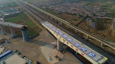73.39億!專項債券支持魯南高鐵菏澤至曲阜段建設