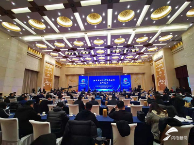 """助力""""数字中国""""建设 山东数据交易有限公司揭牌仪式举行"""