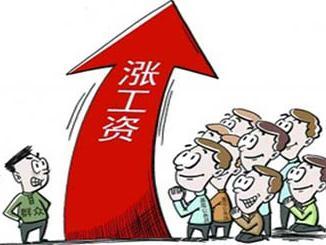 多地調整最低工資標準,6省份月最低工資標準超2000元