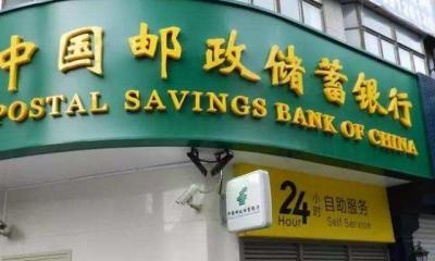 邮储银行曲阜市支行与退役军人事务中心签订创业扶持贷款协议