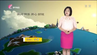 爱尚旅游-20191214