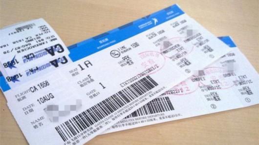 山东航空发布涉及武汉航线客票特殊处置方案 退票无需手续费 首次改签免费