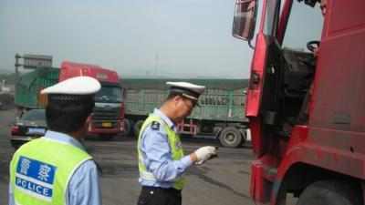 曝光台| 这34家运输企业注意 你们已被金乡交警列为红色监管企业