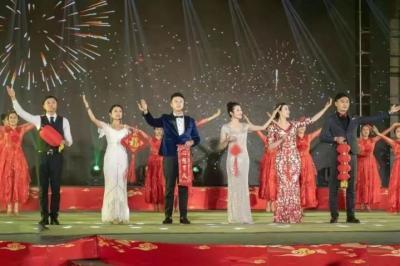 2020年微山春节联欢晚会举办