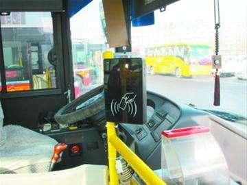 濟寧公交IC卡服務服務中心推遲營業 市民可網上辦業務