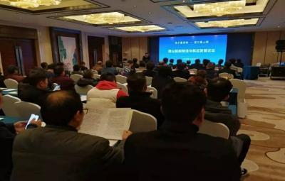 微山船舶制造与航运发展论坛举行