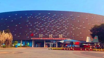 市民注意 济宁科技馆1月23日起场馆临时关闭
