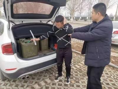 非法销售散装汽油  曲阜警方:直接拘留!